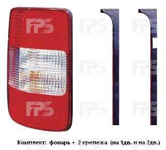ФОНАРЬ ЗАДНИЙ ЛЕВЫЙ 1 / 2 DOOR (В КОМПЛЕКТЕ С УНИВЕРС. КРЕПЕЖЕМ) на VOLKSWAGEN CADDY 2004-2010 (-ПЛАТА)